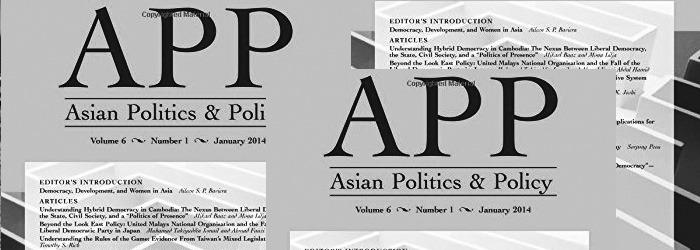 """Rezension von """"Shifting Power in Asia-Pacific?"""""""