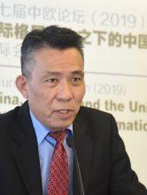 Prof. Dr. Xuewu Gu