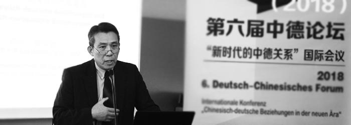 """""""Chinesisch-deutsche Beziehungen in der neuen Ära"""""""